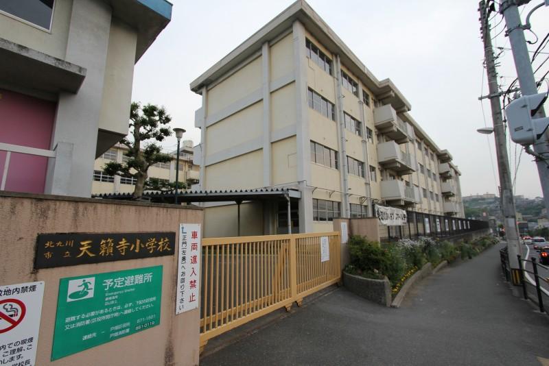 小学校:北九州市立天籟寺小学校 237m