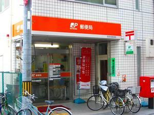 郵便局:小倉宇佐町郵便局 92m