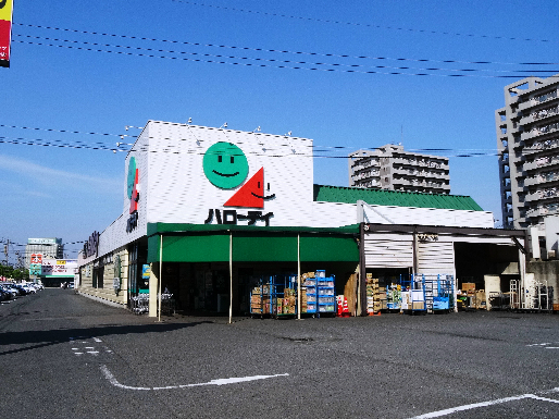 スーパー:HalloDay(ハローデイ) 若松店 2489m