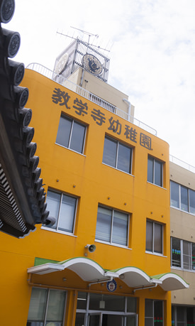 幼稚園:教学寺幼稚園 302m