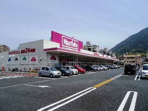 スーパー:マックスバリュ 門司西店 48m