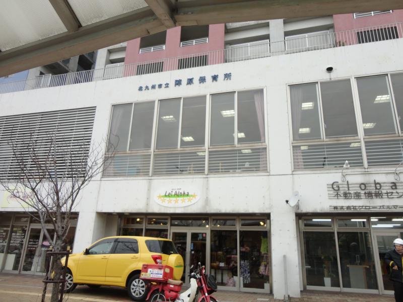 幼稚園:陣原保育所 1005m