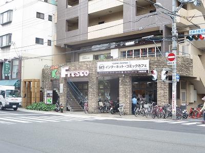 スーパー:フレスコ 丸太町店 738m