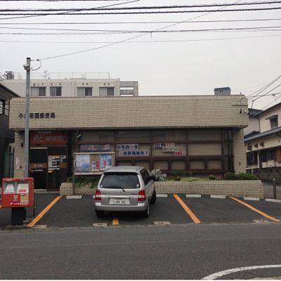 郵便局:小倉若園郵便局 1011m