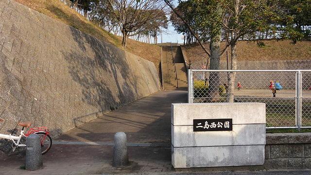 公園:二島西公園 1428m