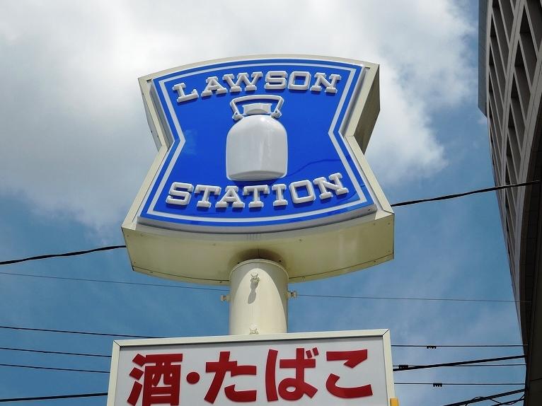 コンビ二:ローソン 八幡筒井町店 574m