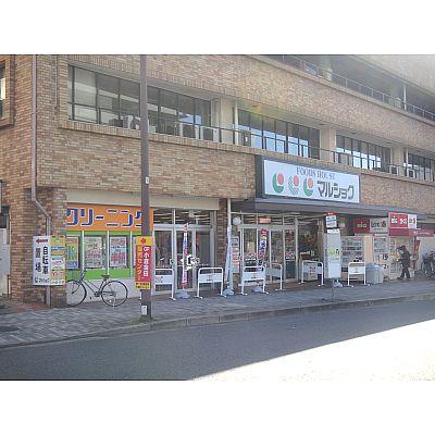スーパー:マルショク 金田店 498m 近隣