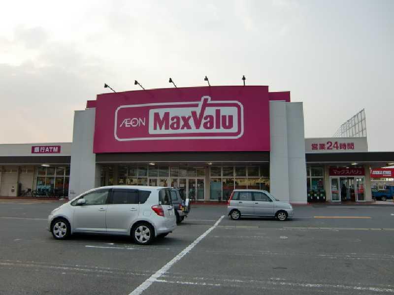 スーパー:マックスバリュ 本城店 374m