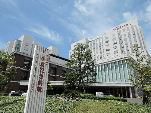 総合病院:小倉記念病院 2446m