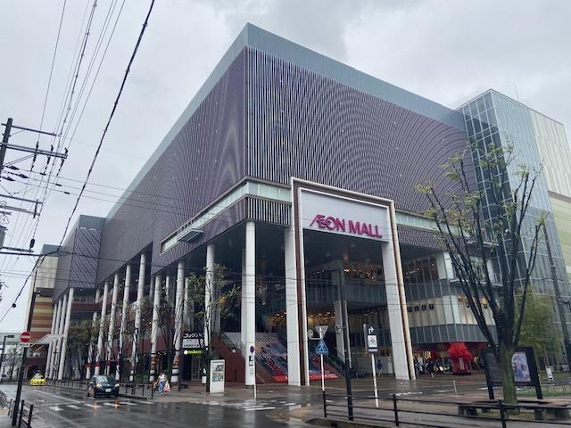 ショッピング施設:イオンモールKYOTO(キョート) 1120m