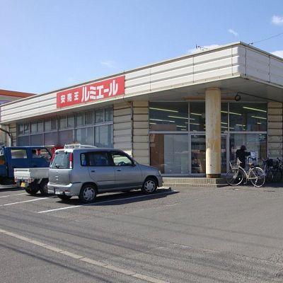 ショッピング施設:ルミエール 小倉南店 2188m