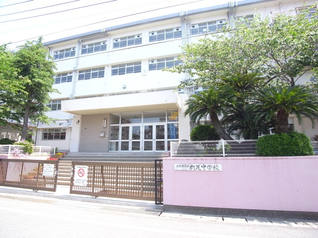 中学校:北九州市立折尾中学校 2134m