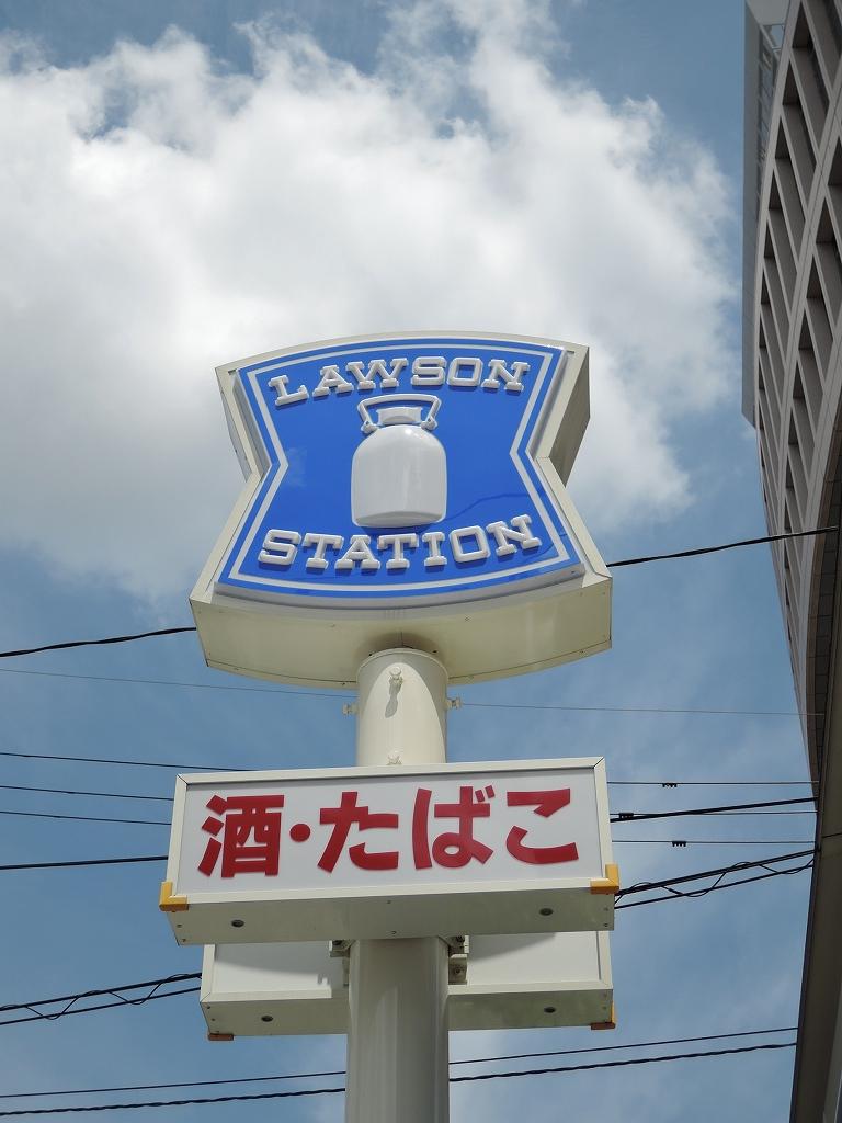 コンビ二:ローソン 小倉大手町店 272m