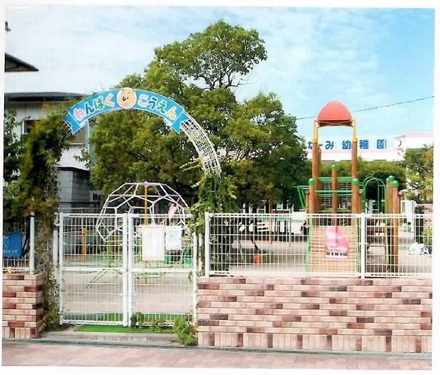 幼稚園:八幡みなみ幼稚園 537m
