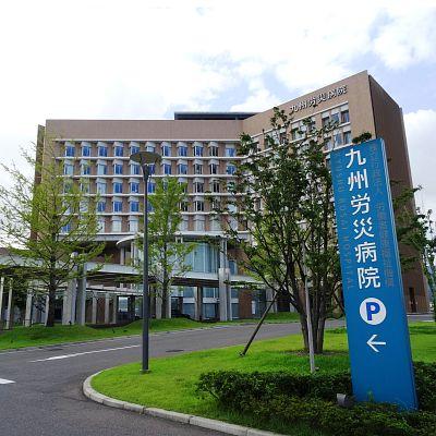 総合病院:九州労災病院 1321m