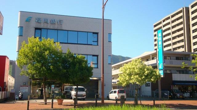 銀行:福岡銀行 曽根支店 994m