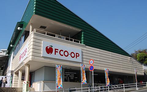 スーパー:FCO・OP沼店 464m