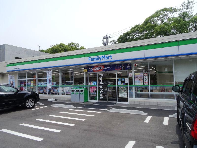 コンビ二:ファミリーマート 小倉沼緑町店 620m