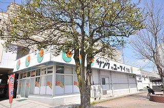 スーパー:サンクFC 穴生店 353m