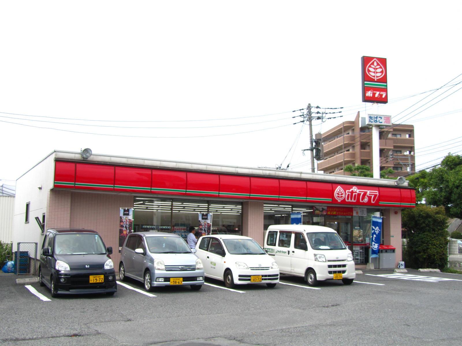 コンビ二:ポプラ 八幡日の峯店 201m