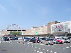 ショッピング施設:イオンモール八幡東 1594m