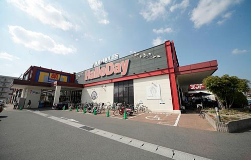 スーパー:HalloDay(ハローデイ) 足原店 505m 近隣