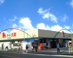 スーパー:スーパー大栄 東折尾店 1510m 近隣
