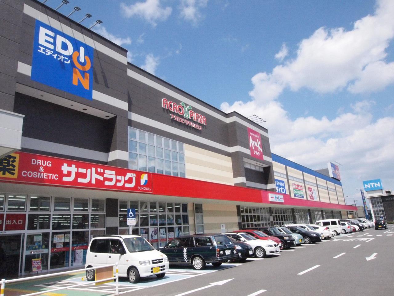 スーパー:Aruk(アルク) 到津店 661m