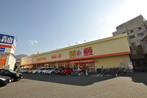 スーパー:The Big Express(ザ・ビッグエクスプレス) 小倉足立店 646m