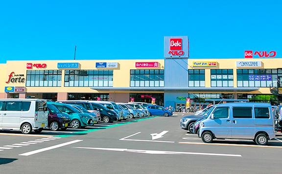 スーパー:ベルク フォルテ船橋店 631m