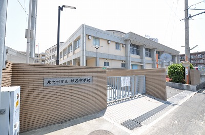 中学校:北九州市立熊西中学校 452m