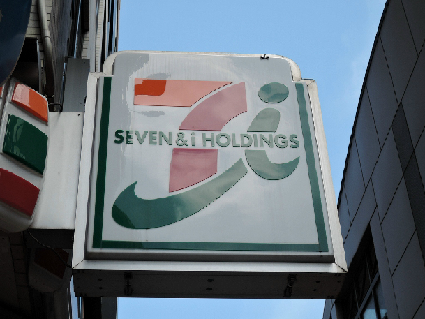コンビ二:セブンイレブン 水巻頃末北4丁目店 674m