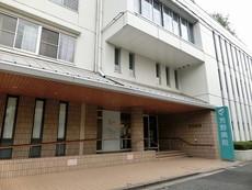 総合病院:芳野病院 1077m