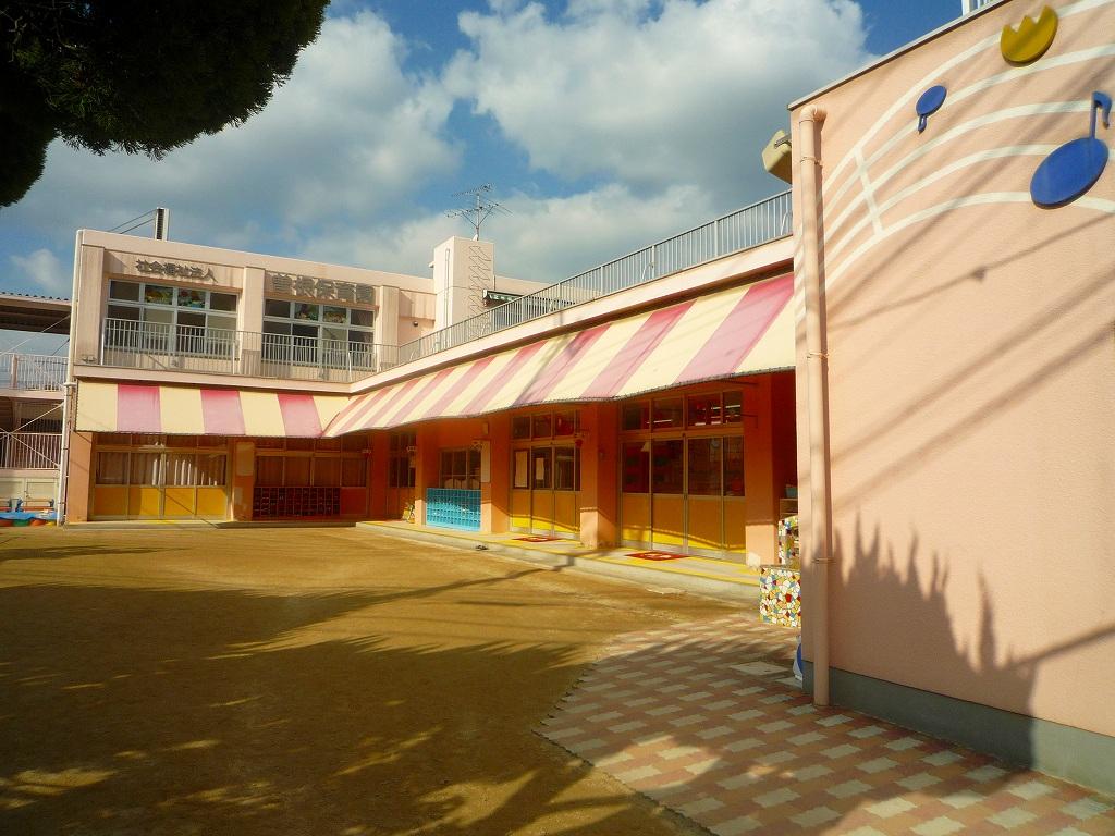 幼稚園:曽根保育園 442m