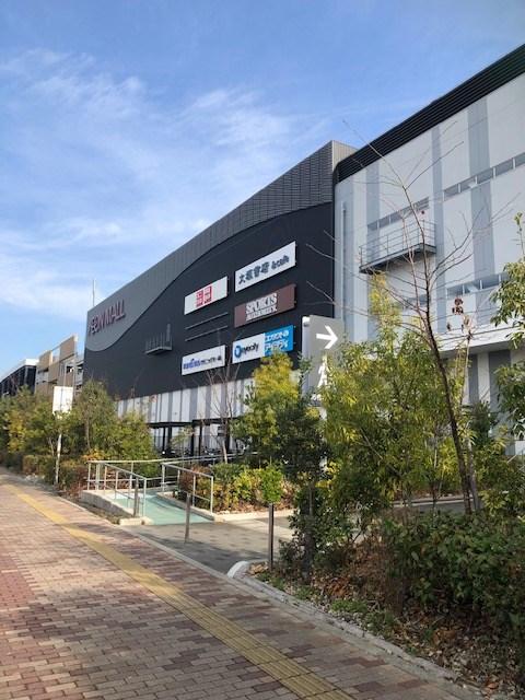ショッピング施設:イオン洛南ショッピングセンター 1291m