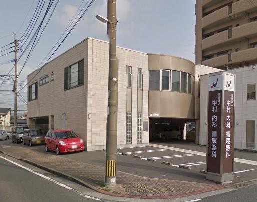 総合病院:中村内科循環器科クリニック 901m