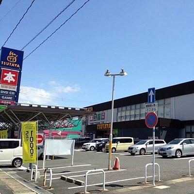 ショッピング施設:TSUTAYA 朝日ヶ丘店 466m