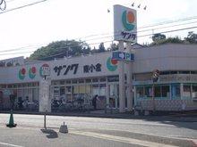 スーパー:サンク南小倉店 148m 近隣