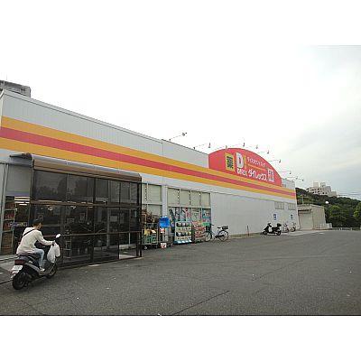 ショッピング施設:ダイレックス 黒崎店 901m