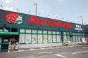 スーパー:Red Cabbage(レッドキャベツ) 槻田店 370m 近隣