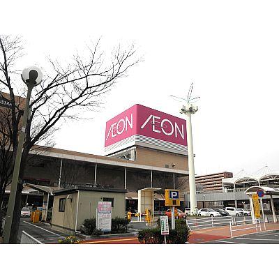 ショッピング施設:イオン戸畑ショッピングセンター 470m