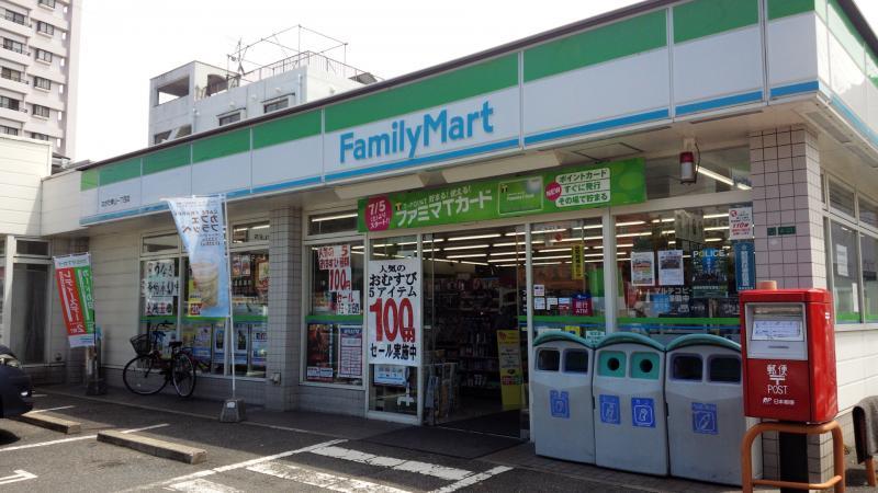 コンビ二:ファミリーマート ながた青山一丁目店 677m