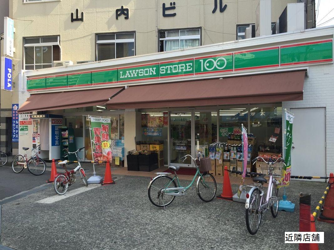コンビ二:ローソンストア100 LS東淀川淡路店 166m