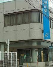 銀行:福岡銀行 七条支店 153m 近隣