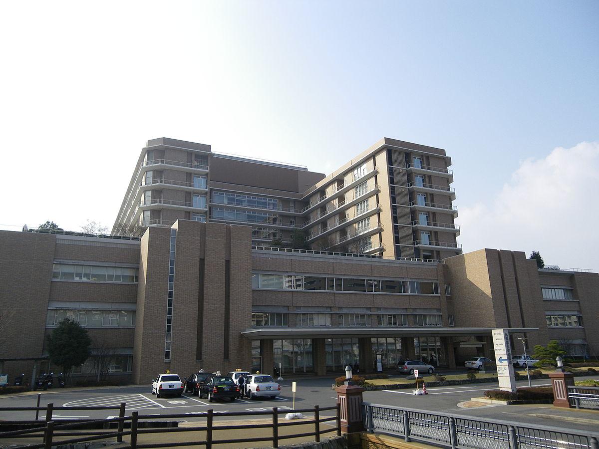 総合病院:地域医療機能推進機構(独立行政法人)九州病院 1210m