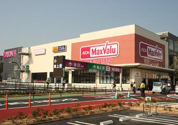 スーパー:Maxvalu(マックスバリュ) 黒崎店 357m