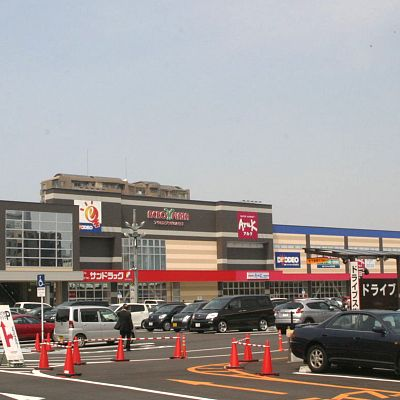 ショッピング施設:アクロスプラザいとうづ 485m 近隣