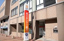 銀行:西日本シティ銀行 八幡駅前支店 819m 近隣