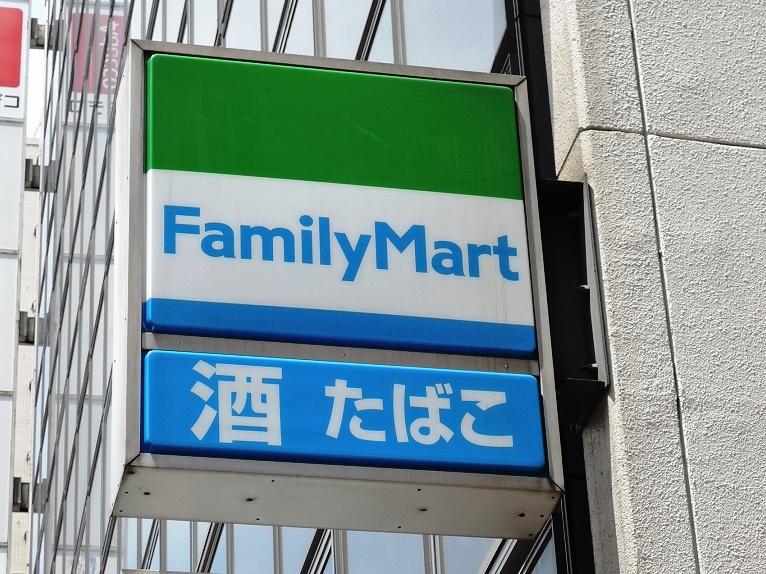 コンビ二:ファミリーマート 戸畑中原東2丁目店 44m