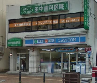 コンビ二:ローソン 八幡中央二丁目店 90m